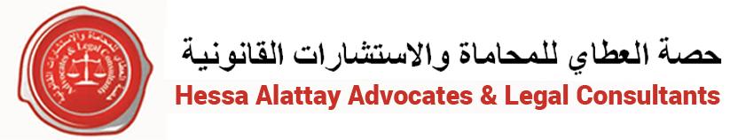 Hessa Alattay Advocates & Legal consultants